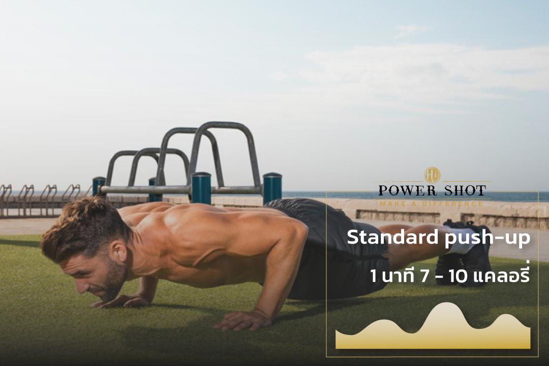 Standard push-up