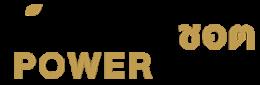 [:th]Powershot_Logo2021[:]